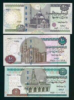 Egypt 🇪🇬 2010-12 - Set of 3 Banknotes Matching Low Serial Number 0000698 - UNC