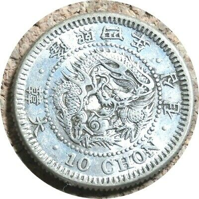 elf Korea Japanese 10 Chon  Year 4 1910  Silver Dragon