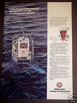 """1980 Seagoing Vacuum Cleaner """"Bay Skimmer"""" GULF Oil ad"""