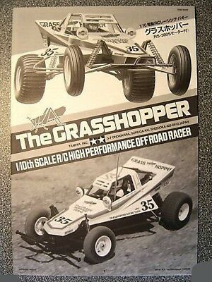 New Tamiya 58346 Grasshopper Instructions / Build Manual (Re-Release Version)