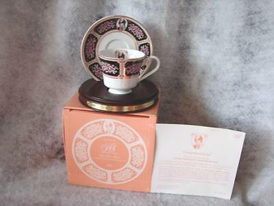 2004 Avon Mrs PFE Albbe Honor Society Cup And Saucer ~ Great for Christmas Gift