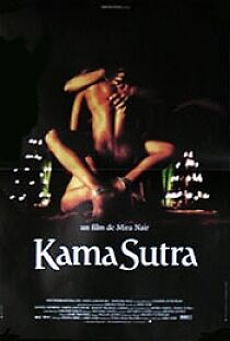 Kama Sutra:tale Of Love Orig  French Petit Movie Poster