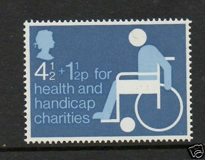 GB 1975 Health & Handicap funds MNH mint stamp