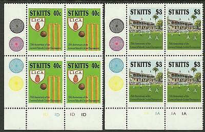ST KITTS 1988 CRICKET ASSOCIATION 2v PLATE BLOCKS MNH