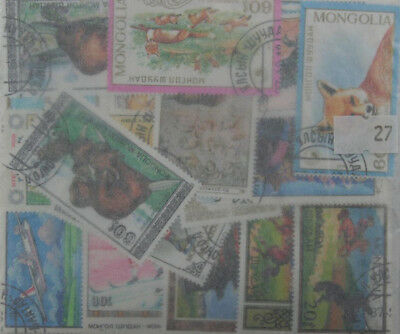 Mongolia. 200 stamps. Large (27)
