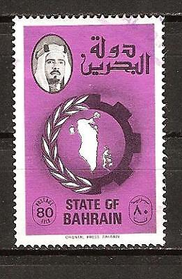 BAHRAIN # 231 Used MAP & SHEIK