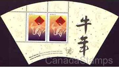 Canada 1630aii Year of the Ox minisheet LF MNH