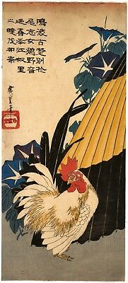 Repro Japanese Woodblock Print 'Rooster, Umbrella and Morning Glories'