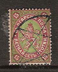 BULGARIA # 9 Used LION ALLEGORY