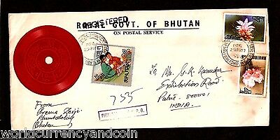 Bhutan 10 Chetrum 1977 Record Phonograph Stamp Postal Used Scout Rare Cover