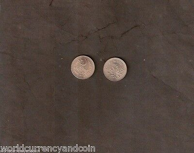 Pakistan 50 Paisa Km32 1972 Copper Nickel Unc Leaf Currency Money Pakistani Coin