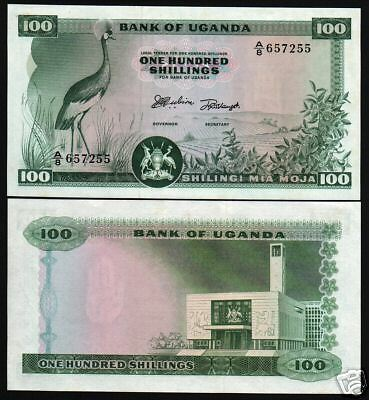 Uganda 100 Shillings P5 1966 Crane Kangaroo Unc Animal Currency Money Bank Note