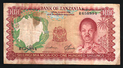 Tanzania 100 Shillings P5 1966 Nyerere Giraffe Lion Tiger Currency Money Note