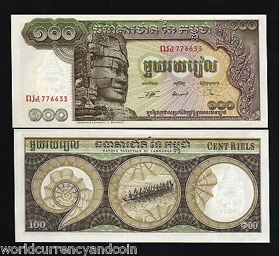 Cambodia 100 Riels P8 1957 Buddha Boat Unc World Currency Money Bill Bank Note
