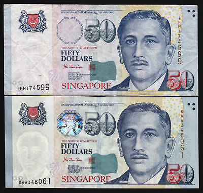 Singapore $50 P41A 1999 Music Error With Out Silver Hologram Note