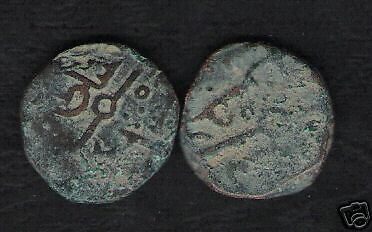 Kashmir Sultan India 800 Ad Medieval Copper Rare Ancient Indian  Coin 10 Pcs