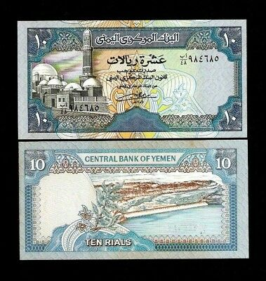 Yemen Arab Republic 10 Rials P23 1990 Dam Mosque Unc Gulf Currency Money Note