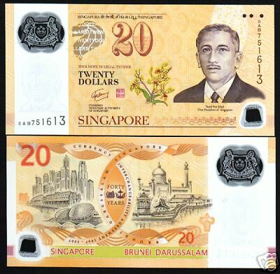 SINGAPORE 20 DOLLARS P53 2007 40th CIA COMMEMORATIVE UNC POLYMER CURRENCY MONEY