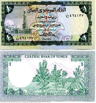 Yemen Arab Republic 1 Rial P16B 1983 Coffee Mosque Unc Currency Money Gulf Note