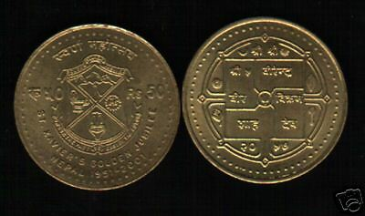 Nepal 50 Rupees 2001 St.xavier College Golden Jubilee Commemorative Money Coin