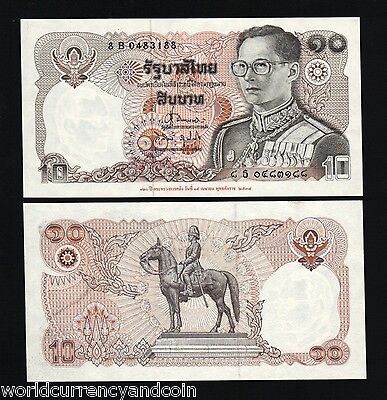 THAILAND 10 BAHT P98 1995 COMMEMORATIVE KING UNC HORSE 120 th Anny FINANCE NOTE