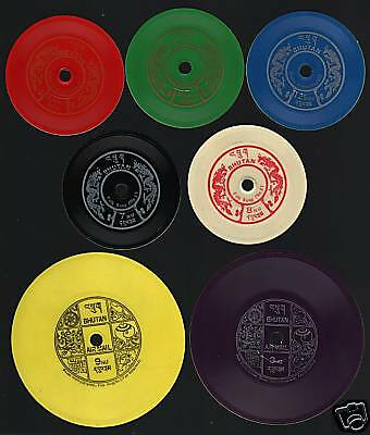 Bhutan 10 25 1.25 3 7 8 9 Phonograph Record 7 Stamps Ngultrum Complete  Set