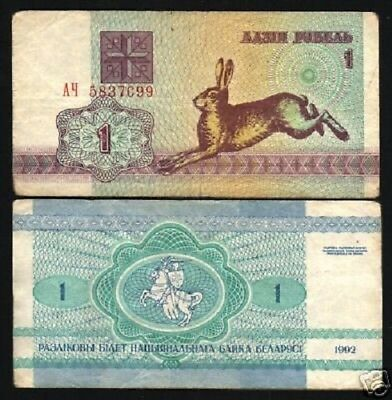 Belarus 1 Ruble P2 1992 Russia Rabbit Horse Colorful Currency Money Bill Note