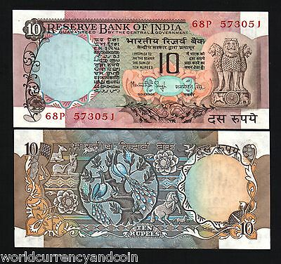 India 10 Rupees P81F 1975 Deer Peacock Horse Unc Prime Minister Mms Sign Note