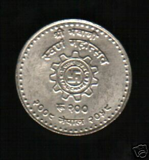 Nepal 200 Rupees Km1161 2002 2058 Silver Unc Chamber Of Commerce Currency Coin