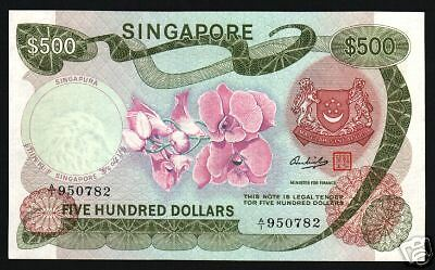 Singapore 500 Dollars P7 1972 Orchid Rare World Currency Money Bill Bank Note
