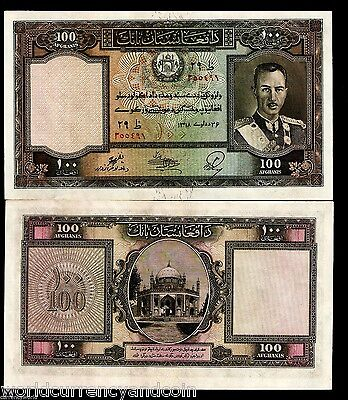 Afghanistan 100 Afghanis P26 1939 King Zahir Unc Rare Large Currency Money Note