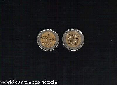 Bahrain 500 Fils Km22 Bi Metal 2000 Millennium Monument Used Gulf Currency Coin