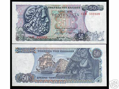 Greece 50 Drachma P199 1978 Pre Euro Sailing Ship Unc Currency Money Bank Note