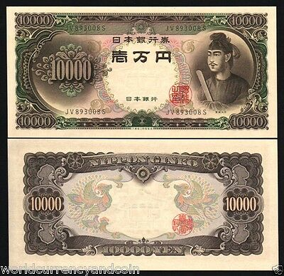 Japan 10000 10,000 Yen P94B 1958 Phoenix Taishi Unc Rare Currency Money Billnote