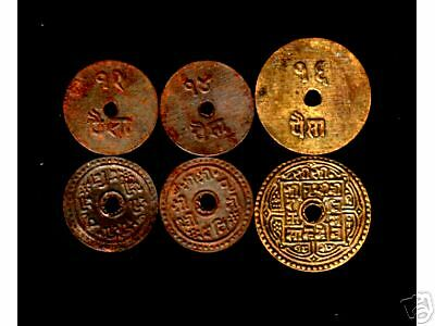 Nepal 12 14 16 Paise Km997 998 999 1902 Token Rare Complete Set Of 3 Coins