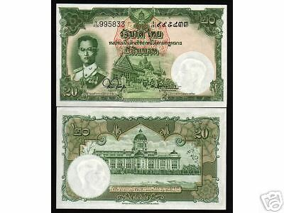 Thailand 20 Baht P77 1953 King Bhumibol Adulydej Unc Currency Money Bank Note