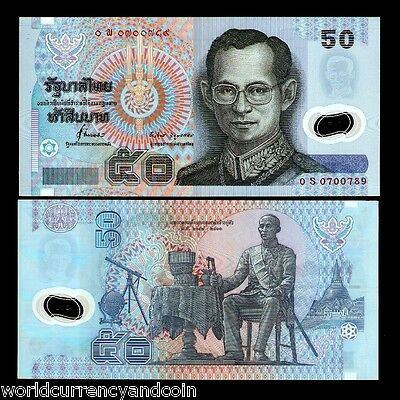 Thailand 50 Baht P102 1997 Replacement *os* King Polymer Sign 71 Unc Money Note
