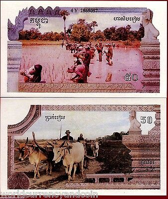 Cambodia 50 Riels P R4 1993-1999 Khmer Rouge Influence Angkor Buffalo Unc Note