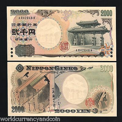 Japan 2000 Yen P103 2000 G8 Summit Commemorative *a* Pfx Unc Currency Money Note