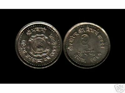 Nepal 2 Rupees Km1020 1984 Family Planning Unc Population Currency Money Coin