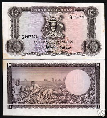 Uganda 10 Shillings P2 1966 Crane Cotton Unc Currency Africa Money Bill Banknote