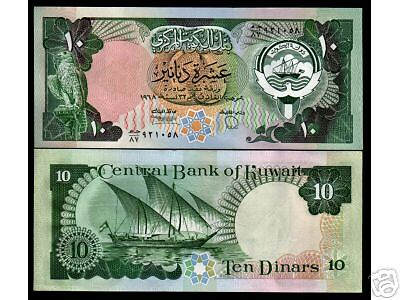 Kuwait 10 Dinars P15D 1980 Sailing Boat Unc World Currency Money Bill Bank Note