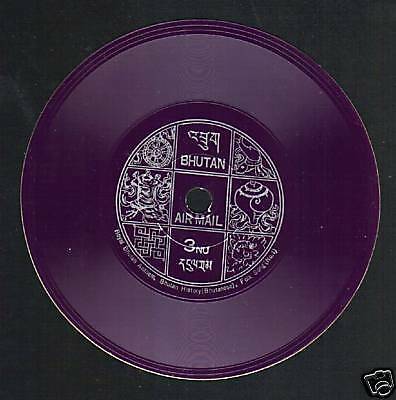 Bhutan 3 Ngultrum 1973 *phonograph Record Issued As Stamp* Mint Unusual Stamp