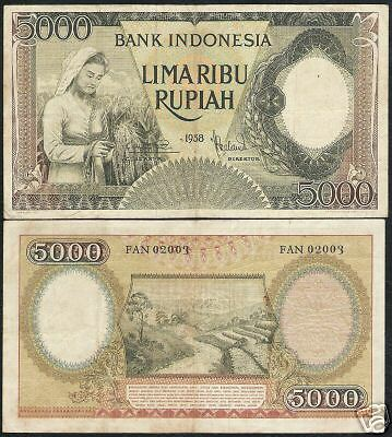 Indonesia 5000 Rupiah P63 1958 Woman River Rice Currency Money Bill Bank Note