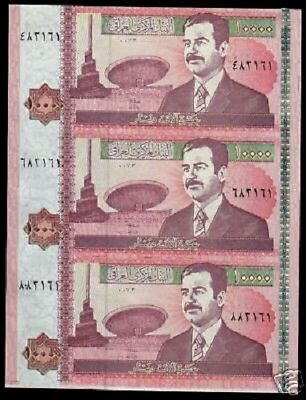 Iraq 10000 10,000 Dinar P89 Saddam Unissued Uncut Sheet Of 3 Note Iraqi Currency