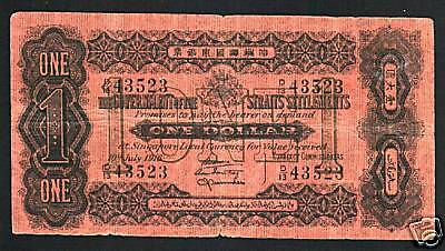 Straits Settlements Malaysia $1 P1C 1915-1916 Rare Bill Currency Singapore Note