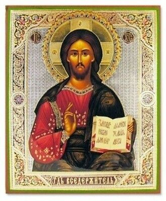 Christ The Teacher Russian Wood Icon Gold Foil 8 1/4""