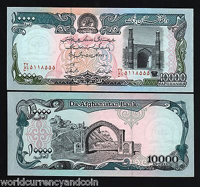 Afghanistan 10000 Afghani P63A 1993 *error Coin Unc Currency Money Bill Banknote