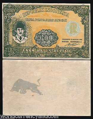 Indonesia 600 Rupiah P35A 1948 Sukarno Aunc Forgery Currency Money Bill Banknote