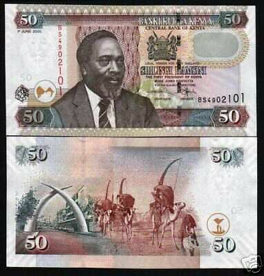 Kenya 50 Shillings P41 2005 Camel Caravan Unc Currency Kenyatta Tone Money Note